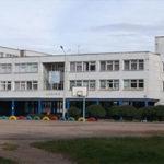 МБОУ Лицей №4 г. Красногорск