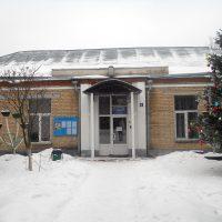 Администрация поселения Десёновское